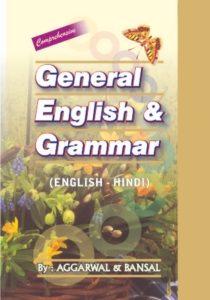 general-english-grammar