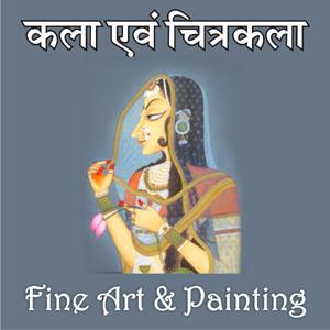 Fine Art & Painting