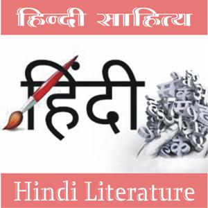 Hindi Literature