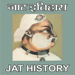 History of Jaats