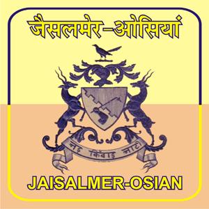 History of Jaisalmer & Osian