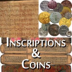 Inscription & Coins