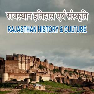 Rajasthan History & Culture