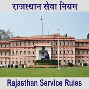 Raj. Govt. Rules & Regulations